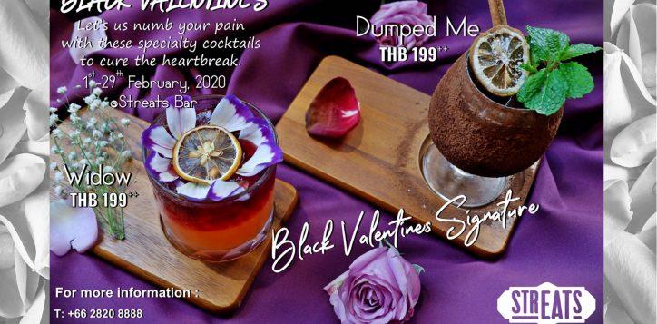 black-valentine-lcd-2