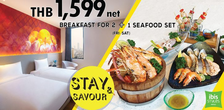 fb-room-seafood-2-2
