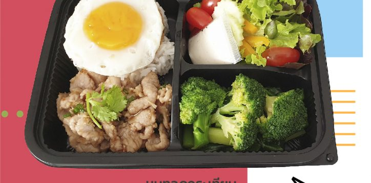 lunch-box-facebook-02-2-2