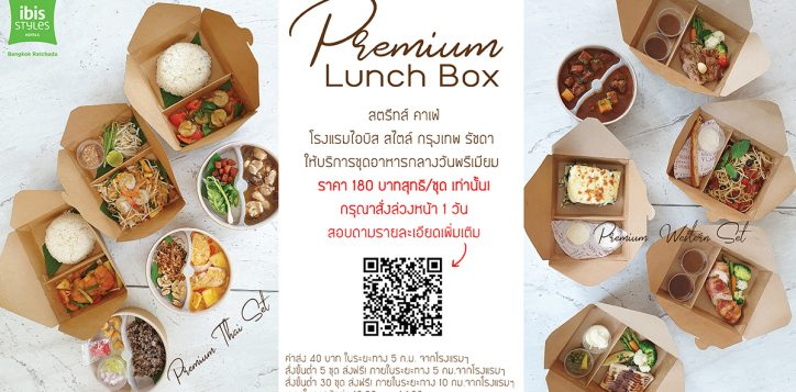 premium-lunch-box-1-facebook-2