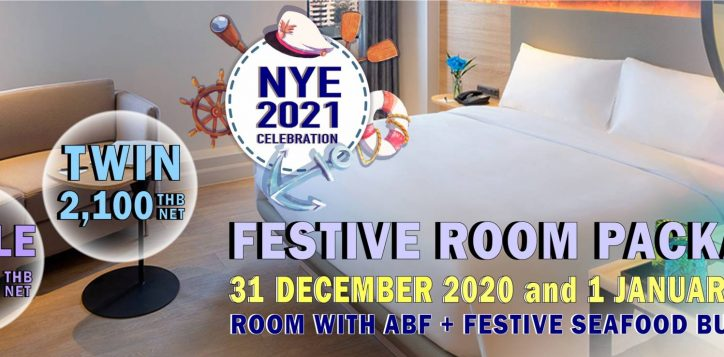 nye-2021-room-cover-2