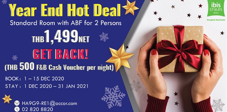 year-end-hot-deal-2