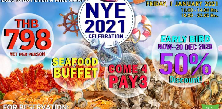 re-nye-2021-facebook-2