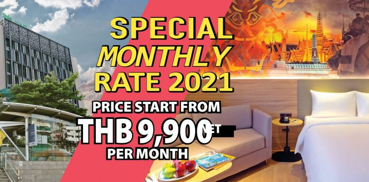 monthly-rate-2021-2-2