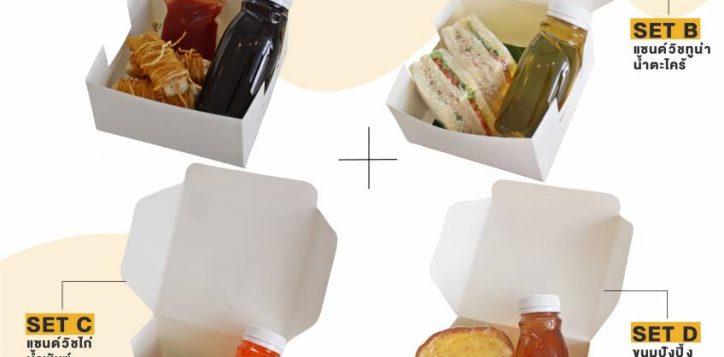 snack-box-temple-49-2