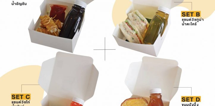 snack-box-microsite-2